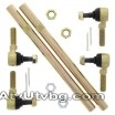 Tie Rod Upgrade Kit 52-1012