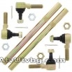 Tie Rod Upgrade Kit 52-1015