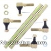 Tie Rod Upgrade Kit 52-1016