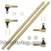 Tie Rod Upgrade Kit 52-1023