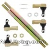 Tie Rod Upgrade Kit 52-1032